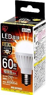 アイリスオーヤマ LED電球 口金直径17mm 60W形相当 電球色 広配光タイプ 密閉形器具対応 LDA8L-G-E17-6T4