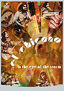 El Chicano - In The Eye Of The Storm [DVD] [2008] [2009]