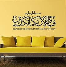 DecorVilla PVC Vinyl Islamic Wall Sticker and Decal (50x70 cm)