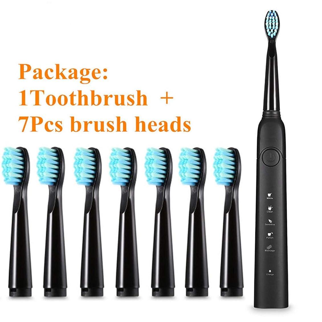 電動ソニック歯ブラシUSB充電式防水電動歯ブラシ、7つのブラシヘッド付きスマートタイマー歯ブラシ