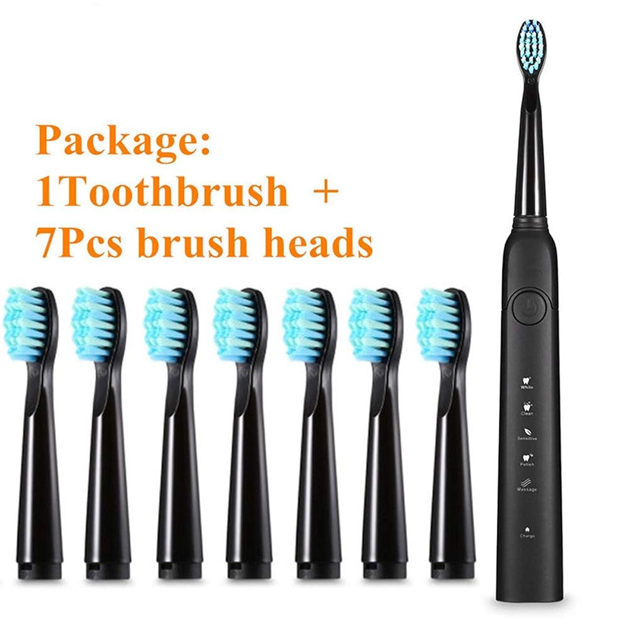ローズ社員付録電動ソニック歯ブラシUSB充電式防水電動歯ブラシ、7つのブラシヘッド付きスマートタイマー歯ブラシ