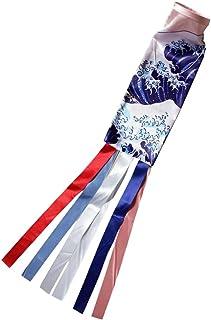 für Garten Balkon 140cm UV-beständig und wetterfest Windsack aus Satintuch