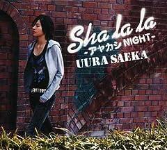 Sha la la -アヤカシNIGHT-
