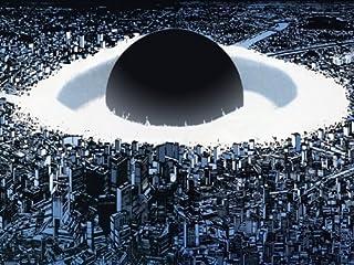 PhotoSight Akira Nuclear Blast Tokyo Movie Anime Manga 32x24 Print Poster