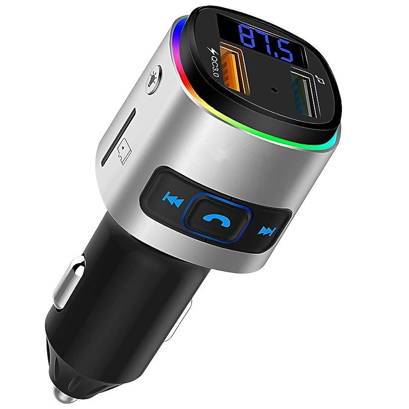ビザソケット電化するBluetooth 5.0 FMトランスミッター、QC3.0 USBポート付きラジオトランスミッターハンズフリーカーキット、カーオーディオアダプターMP3プレーヤーサポートUディスクTFカード