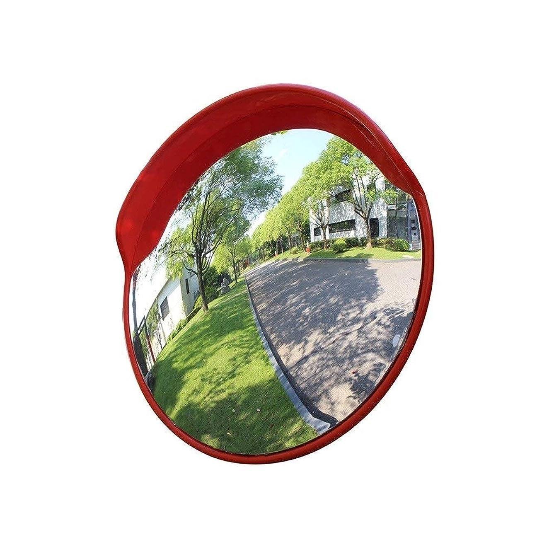 通知する動力学再発する高速道路安全交通ミラー、公園広場ブラインドスポットミラー反衝撃飛散防止ターニングミラー屋内道路凸面ミラー(サイズ:45 CM)