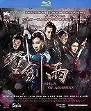 Reign of Assassins (Jianyu) [Blu-ray]