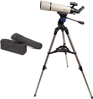 SXMY Astronomiskt teleskop, 500/80 mm teleskop för barn och astronomi nybörjare, med lätt stativ, bra partner för att se l...