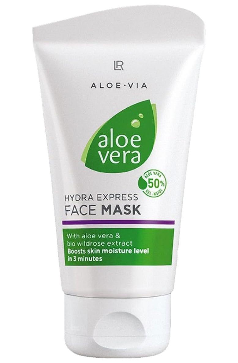 取り囲むうんざり埋め込むL R アロエベラ顔ヒアルロン酸、シアバター、オリーブオイルとアロエ?ベラ(50%)75 mlでマスク集中水和マスク