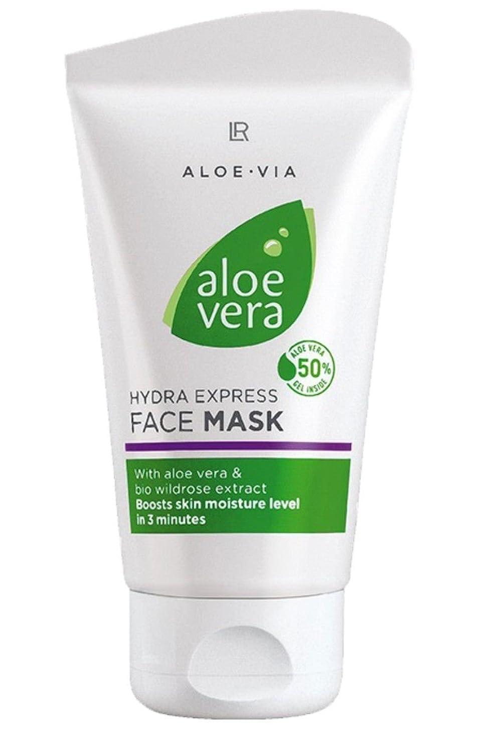 有益パイル姿を消すL R アロエベラ顔ヒアルロン酸、シアバター、オリーブオイルとアロエ?ベラ(50%)75 mlでマスク集中水和マスク