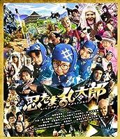 忍たま乱太郎 特別版 [Blu-ray]