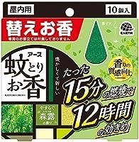 アース蚊とりお香 蚊取り線香 森露の香り [替えお香10個入]×5個