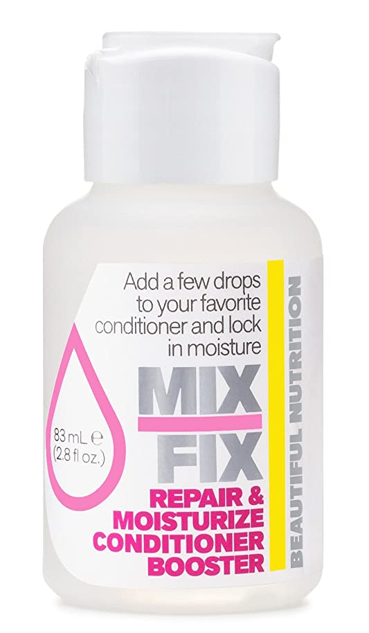 つかいます守る関連付けるBeautiful Nutrition - 組合せの苦境のコンディショナーのブスターの湿気 - 2.8ポンド