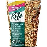 TGB Cinnamon Pecan Keto Granola | 1g Net Carb Snack | Low Carb Nut Cereal | Healthy Artisanal Food, 11 Ounces