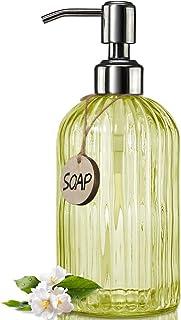 JASAI 18 Oz Vertical Striped Soap Dispenser Yellow