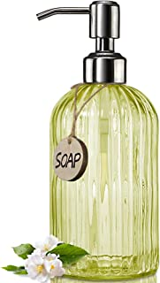 JASAI 18 Oz Glass Soap Dispenser with Rust Proof Stainless Steel Pump, Refillable Liquid Hand Soap Dispenser for Bathroom, Premium Kitchen Soap Dispenser (Yellow)