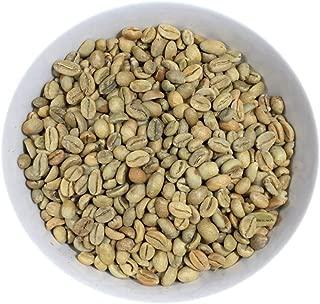 【コーヒー生豆】 エチオピア モカ レケンプティー 1kg (GRATEFULCOFFEE)