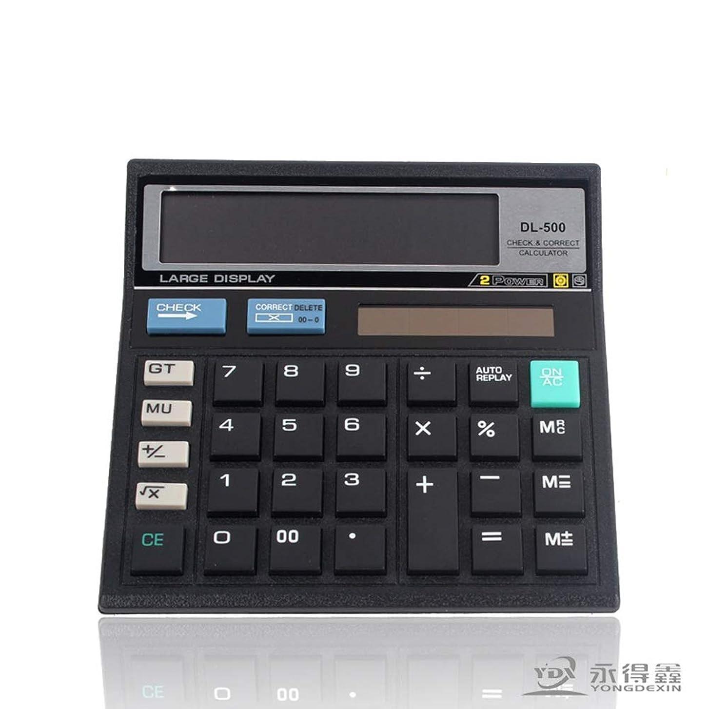 正統派レタス流体JIANGXIUQIN 電卓 関数電卓 学生特有多機能コンピューター 毎日の基本的なオフィスデスクトップ電卓オフィスに