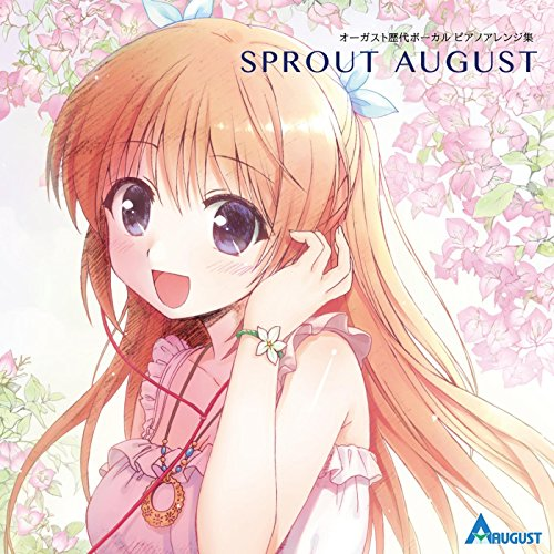 AUGUST Rekidai Vocal Piano Arrange Shu ~SPROUT AUGUST~