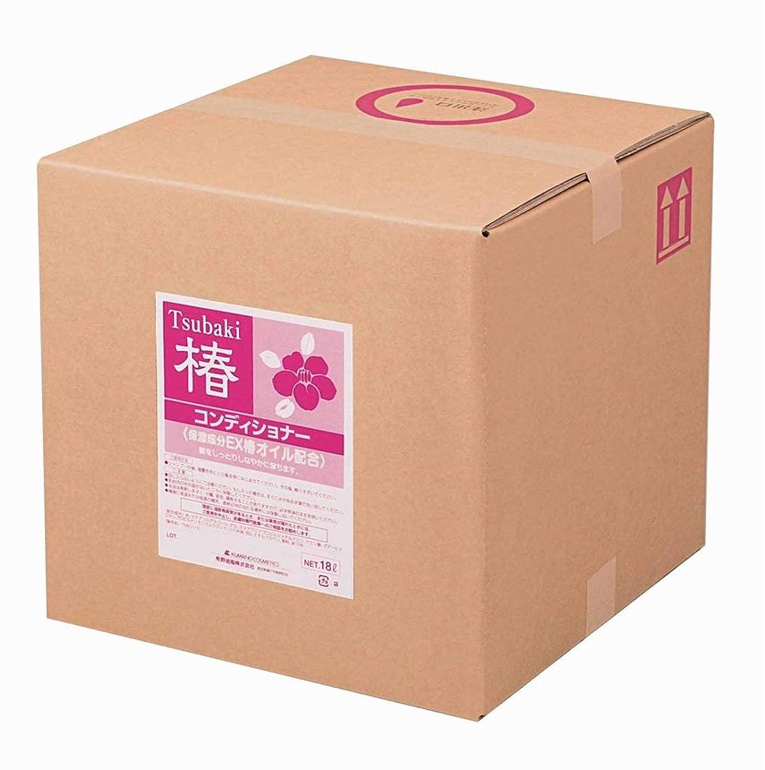 腐食する居住者くま業務用 SCRITT(スクリット) 椿 コンディショナー 18L 熊野油脂 (コック無し)
