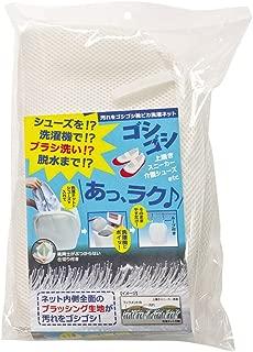 アルファックス ランドリーネット ホワイト 幅27×奥行13×高さ35cm 汚れをゴシゴシ靴ピカ洗濯ネット 706809