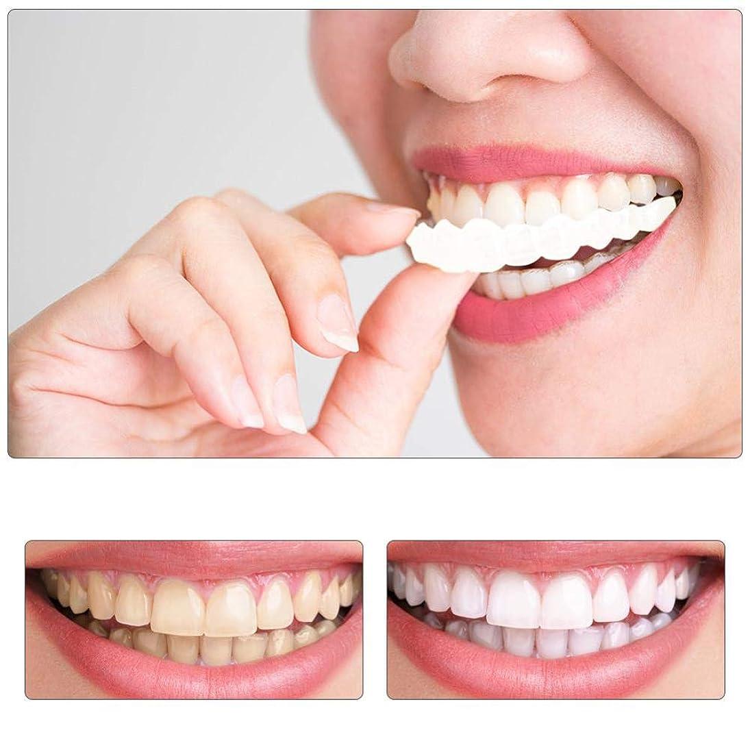 チャネルデモンストレーション希少性2組の一時的な化粧品の歯入れ歯の歯の化粧品のシミュレーションのブレースの上部のブレース+下部のブレース、瞬時に快適な柔らかい完璧なベニヤ