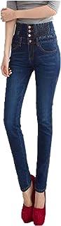 N\P Jeans de mujer, pantalones de cintura alta, pantalones vaqueros ajustados grandes