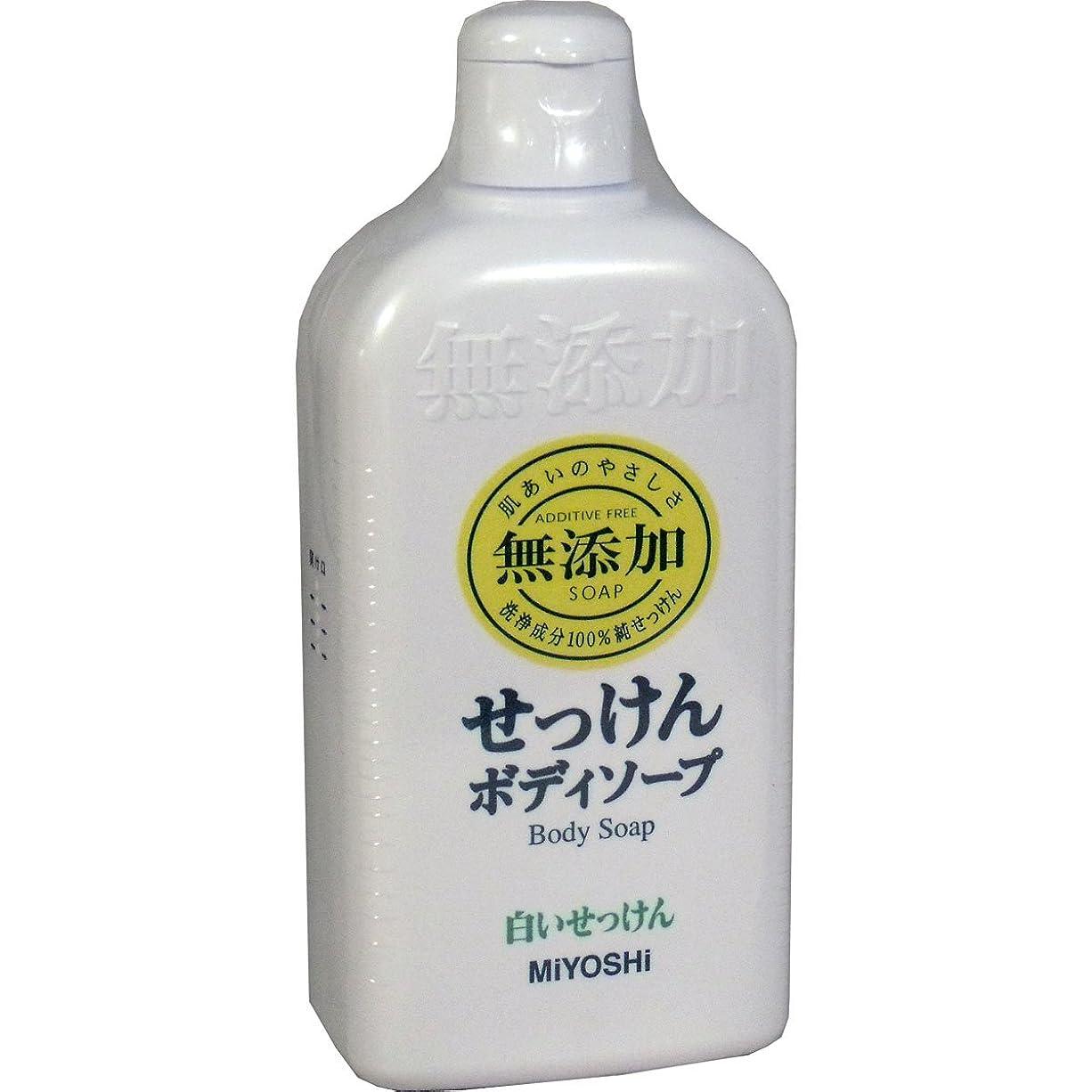 ミュージカルライナー丘無添加 ボディソープ 白い石けん レギュラー 400ml(無添加石鹸) 7セット
