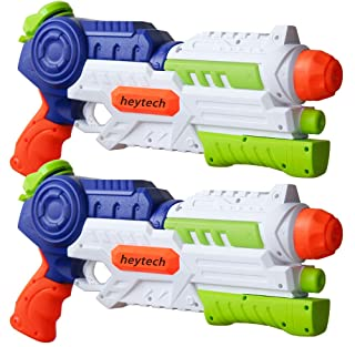 heytech 2 Pack Super Water Gun Water Blaster 1200CC High Capacity Water Soaker Blaster..