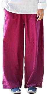 ハクチョウ(hakucho) リネンワイドパンツ レディース 麻 麻のワイドパンツ ロング丈 幅広のパンツ 夏 春 軽いナチュラル  女性
