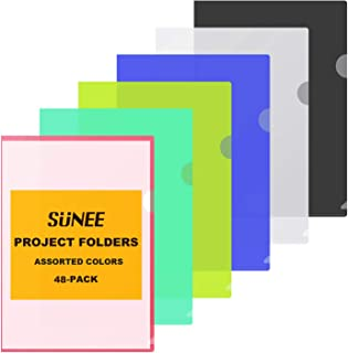 أكمام بلاستيكية شفافة من SUNEE (ألوان متنوعة، 48 حزمة)، لمقاس الورق، أكمام ورقية شفافة، مجلدات ملف بولي ، كم مستندات بلاست...