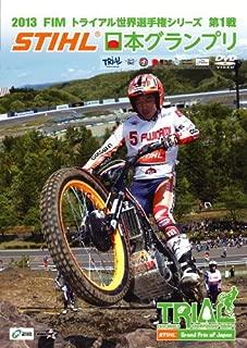 Motor Sports - 2013 Fim Trial Sekai Senshu Ken Series Dai 1 Sen Stihl Nihon Grand Prix [Japan DVD] WVD-316