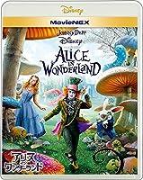【メーカー特典あり】アリス・イン・ワンダーランド MovieNEX [ブルーレイ+DVD+デジタルコピー(クラウド対応)+MovieNEXワールド] (『美女と野獣』クリアアートカード3枚セット付)[Blu-ray]