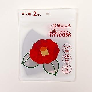 三幸 保湿椿マスク 大人用 椿オイル配合 10枚入り 椿マスク 洗える 繰り返し使える UVカット 調節可能 痛くなりにくい 布マスク エチケットマスク グレージュ 159995-0041