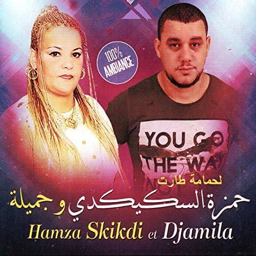 Hamza Skikdi & Djamila