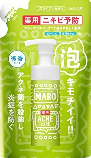 MARO(マーロ) グルーヴィー泡洗顔 薬用アクネケア 詰替え用 130ml 【医薬部外品】