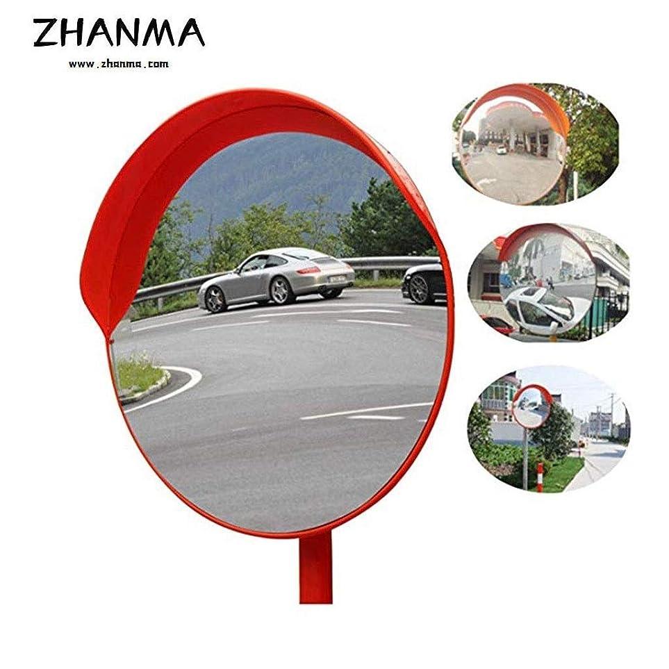独裁者リーン言うZhanMa ガレージミラー,カーブミラー 45センチメートル60センチメートル75センチメートル80センチメートル100センチメートル120センチメートル交通道路広角ミラー地下ガレージ特別PCブラインドスポットミラー、ABS HDガレージミラー (Size : 45cm)