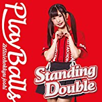 Standing Double(タイプB)