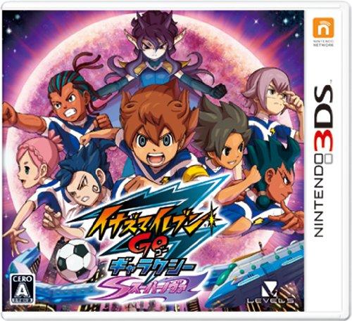 Inazuma Eleven Go - Galaxy Supernova [3DS][Japan import]