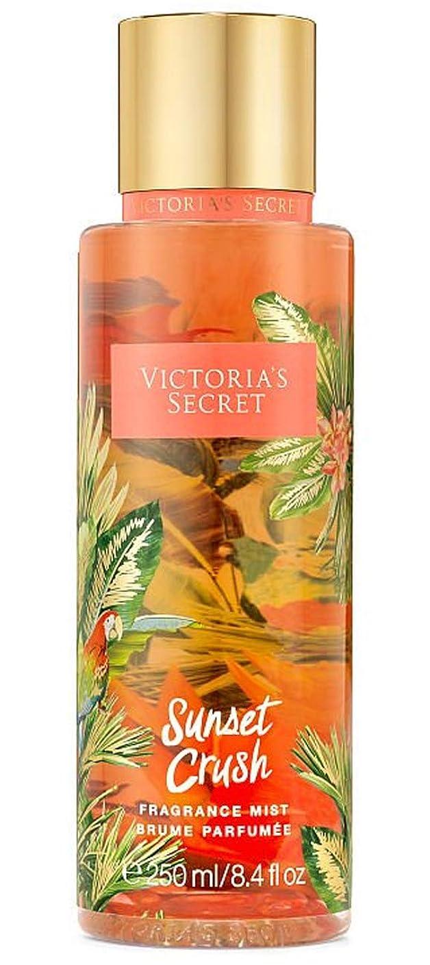 硬さ厚さに同意するビクトリアシークレット VICTORIA'S SECRET フレグランス ミスト サンセットクラッシュ ボディミスト 香水 パフューム ボディケア 250ml