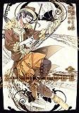 調律葬交Zyklus;CODE 2巻 (IDコミックス ZERO-SUMコミックス)