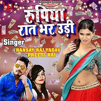Rupiya Raat Bhar Udi