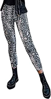 Qootent 2019 Women Sport Jogging Pants Snake Print Elastic Casual Yoga Trousers