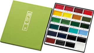 Kuretake Gansai Tambi 24 Colours Watercolor Paint Set