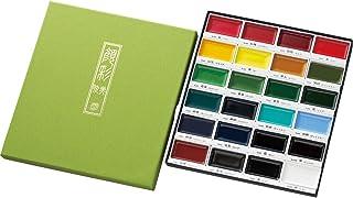 Kuretake MC20/24V Gansai Tambi 24 Colours Watercolor Paint Set