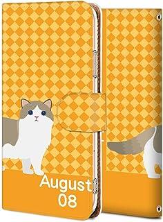 Galaxy Note 9 ケース 手帳型 ギャラクシー ノート9 カバー スマホケース おしゃれ かわいい 耐衝撃 花柄 人気 純正 全機種対応 記念日の斜めチェック8月 アニマル ファッション シンプル 7148735