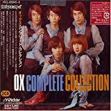 オックス・コンプリート・コレクション
