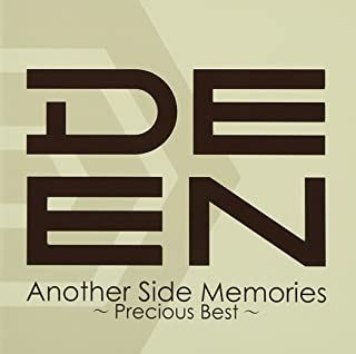Another Side Memories~Precious Best~