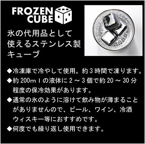 FROZENCUBEフローズンキューブ二重タンブラー&キューブ2PAM-KM006