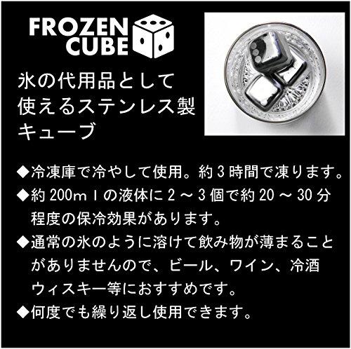 FROZENCUBEフローズンキューブロックグラスペア&キューブ3PAM-KM007